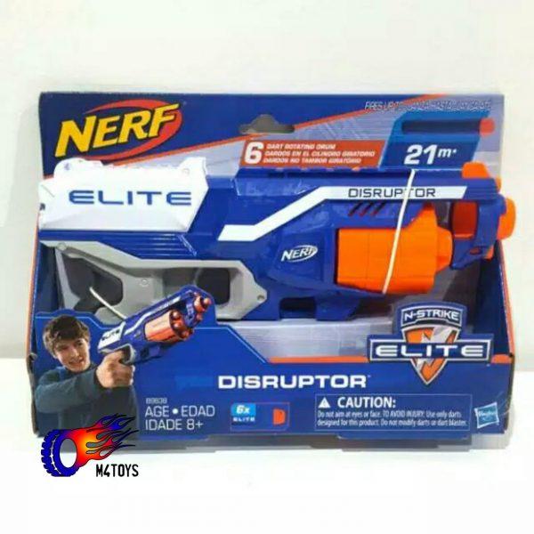 m4toys-peluang-usaha-pistol-nerf-disruptor7